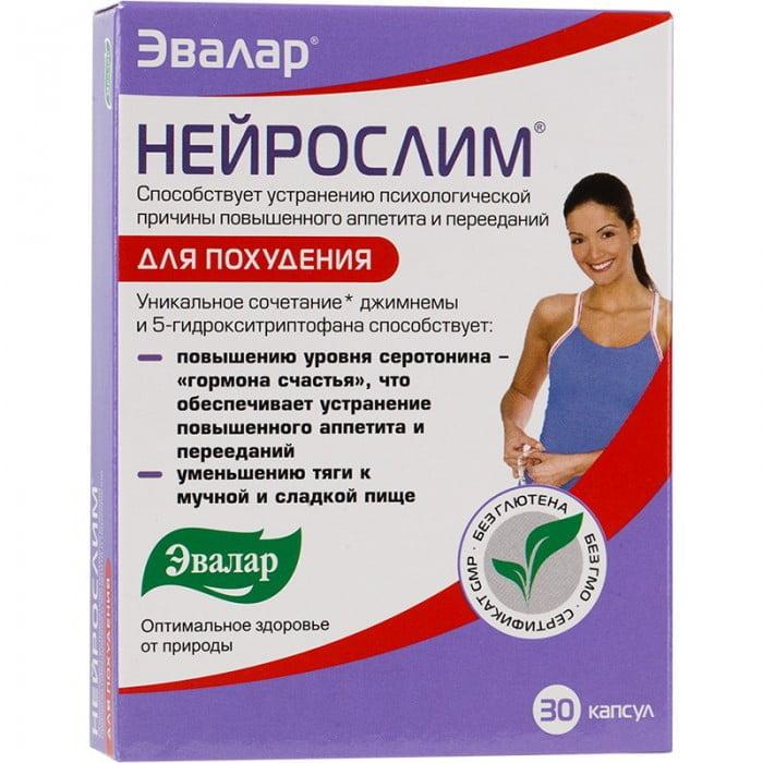 Интернет Магазин Лекарства Похудения. Самые эффективные средства для быстрого похудения в аптеке: список и отзывы покупателей