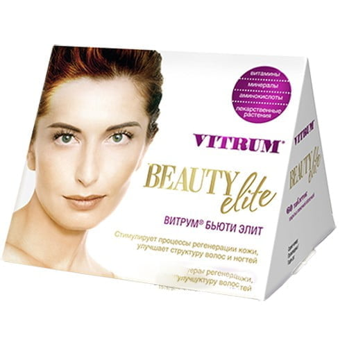 Витрум Бьюти Элит (VITRUM BEAUTY ELITE), 90 таблеток