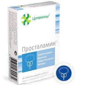 Инструкция по применению добавки Просталамин
